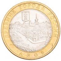 10 рублей 2008 Азов СПМД UNC