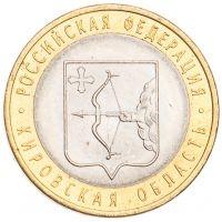 10 рублей 2009 Кировская область UNC