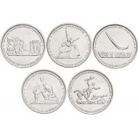 Набор из 5 монет Подвиг советских воинов на Крымском полуострове