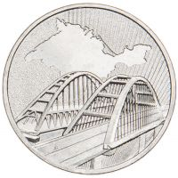 5 рублей 2019 Крымский мост UNC