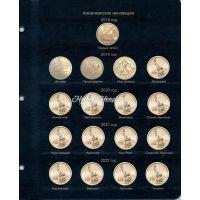 Набор листов для монет США 1 доллар Американские инновации в Альбом КоллекционерЪ