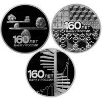 3 рубля 2020 160 лет Банка России