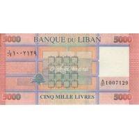 Банкнота Ливан 5000 ливров 2014