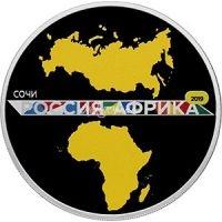3 рубля 2019 Россия - Африка