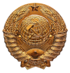 Купить монеты регулярного чекана СССР и РСФСР 1921-1991 г.г. Таблица ценников